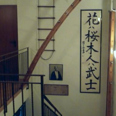 gallery-corner